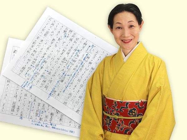 青木奈緒さん
