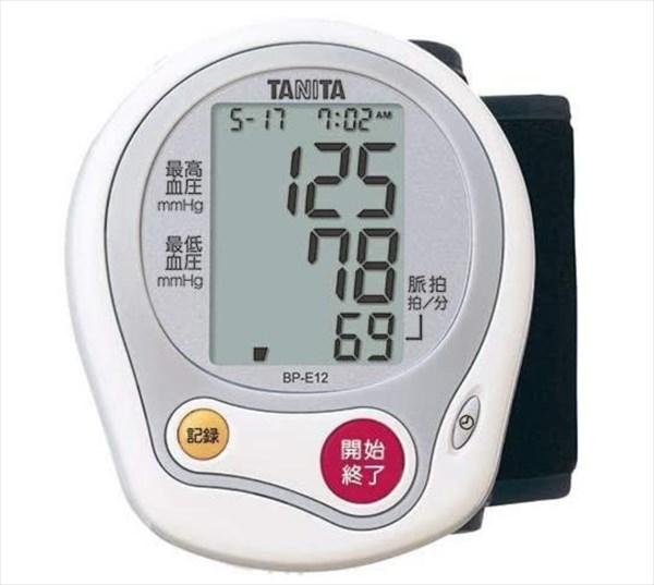 おすすめの血圧計:タニタ・手首式血圧計