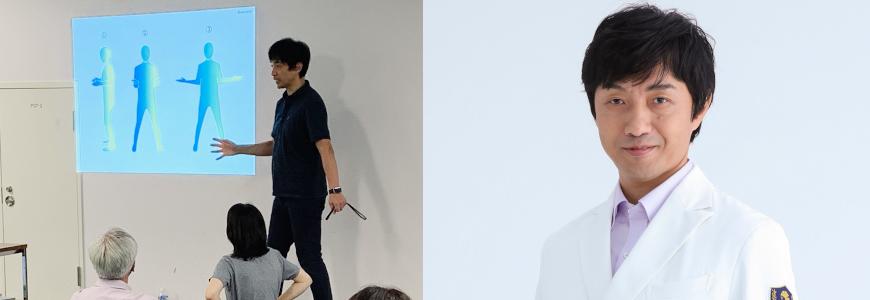 ハルメクイベント:松平先生のライブ配信・腰痛オンライン講座