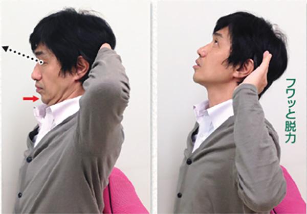 ストレートネック予防:頚椎(けいつい)のストレッチ