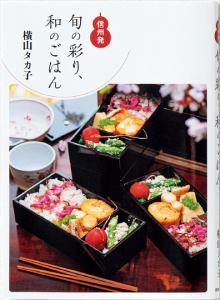 清流出版刊 1760円