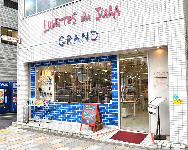 リュネットジュラ青山店