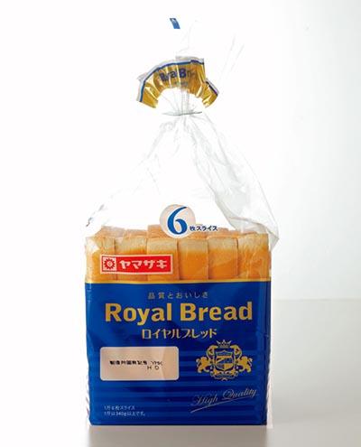 ロイヤルブレッド(ヤマザキ)は、バター風のリッチな味わい。若い人には人気かも