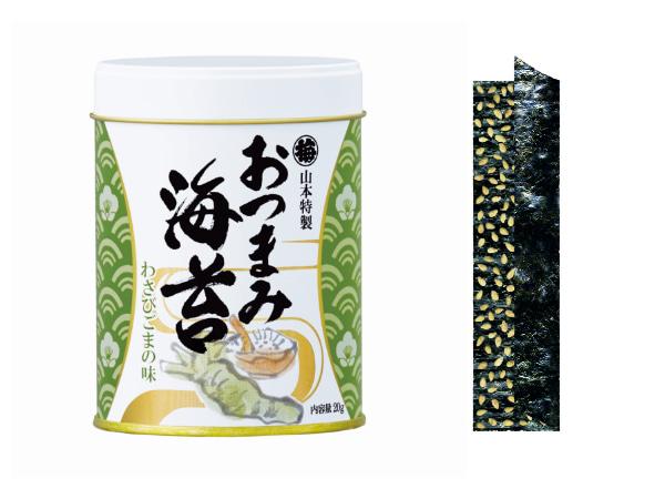 山本特製「おつまみ海苔」わさびごまの味 648円(税込)