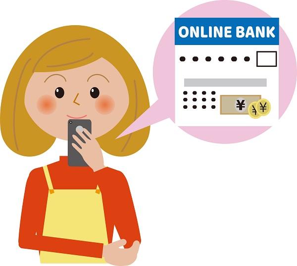 サブで便利なネット銀行