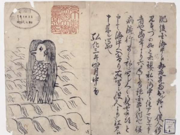 当時の瓦版が、京都大学附属図書館に保管されています。
