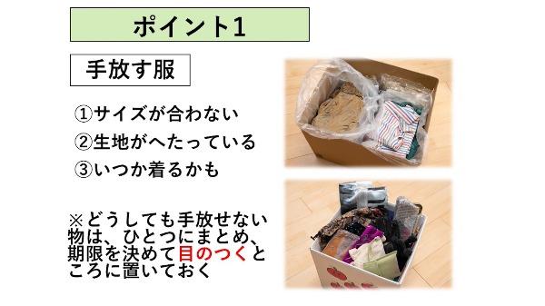 片付けの手順は整理→収納→整頓