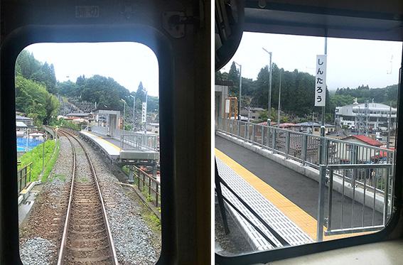 (左)ホームがだいぶ出来ている新駅(右)ひらがなだと人の名前のよう