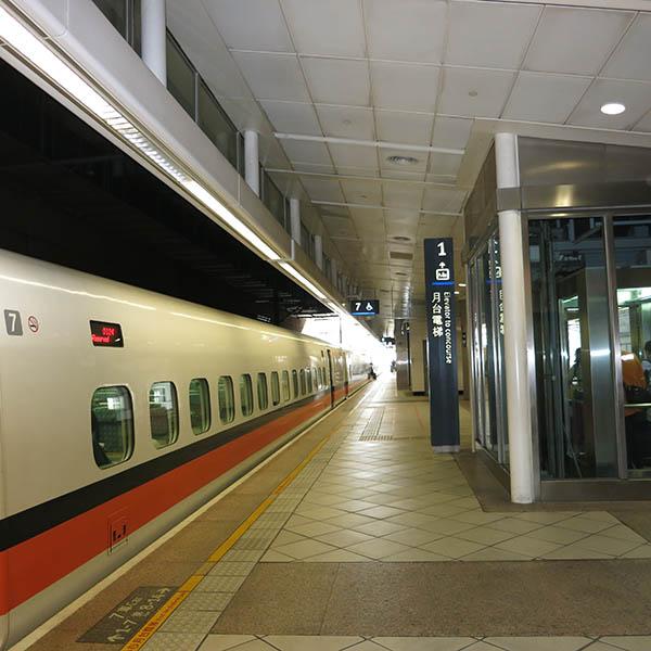 台湾の新幹線、台湾高速鉄道