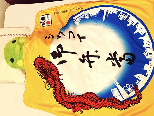 シウマイ弁当冷感タオルケット・表側 3900円(税込)
