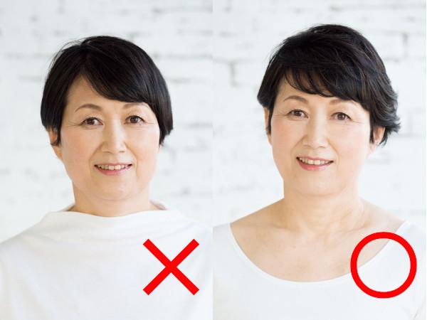 Before:首の太さが強調される→After:首を長く見せることで小顔効果もアップ!