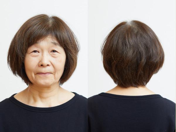 土屋文子さん(64歳)のイメチェンビフォー写真:フロント・バック