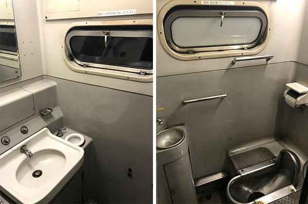 洗面所とお手洗い