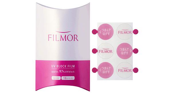 FILMOR(フィルモア)「約97%UVブロックフィルム」2640円(税込)