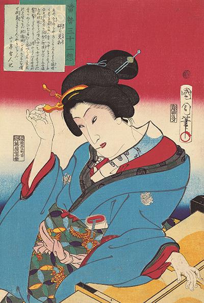 一鶯斎国周《当勢三十二想 酔が覚相》1869年 ポーラ文化研究所蔵
