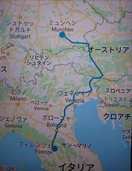 フィレンツェを出発後、オーストリアを横断してドイツ・ミュンヘンへ
