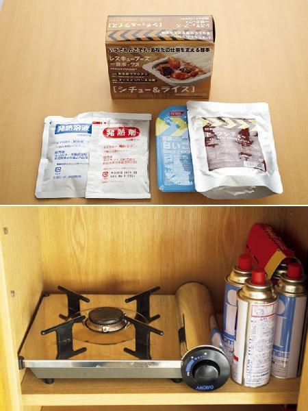 上/発熱剤がセットになった非常食も便利。下/カセットコンロの備えは必須