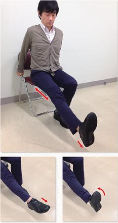 ひざ痛・むくみ予防:カーフパンピング