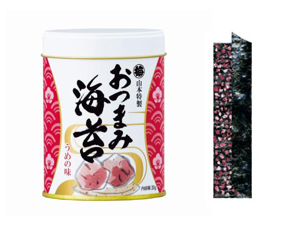 山本特製「おつまみ海苔」うめの味 648円(税込)