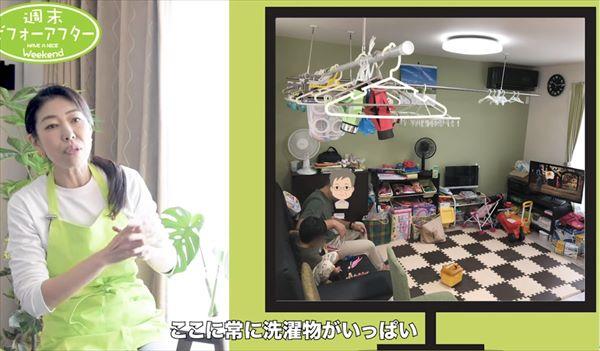 NG例:リビングに洗濯物の置き場を作る