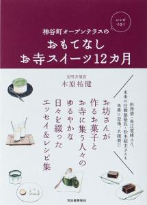 河出書房新社刊 1815円