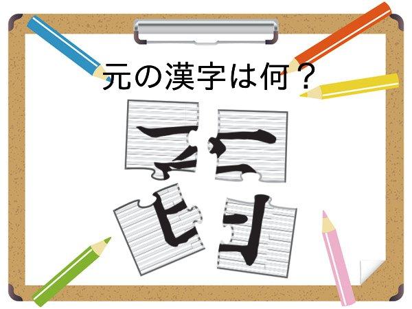 大人の脳トレドリル:漢字パズルで脳を鍛える!