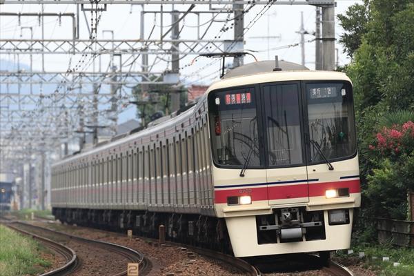 京王電鉄の車両