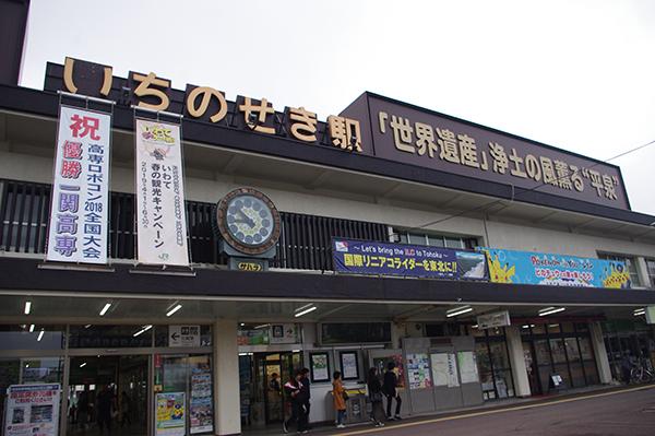 一ノ関駅。JR大船渡線は線路の形からドラゴンレールと呼ばれている