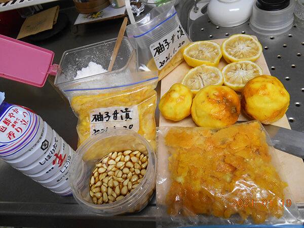 柚子加工(ポン酢・甘漬け・皮)