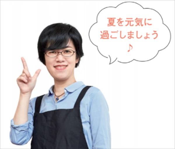 藤原千秋さんに学ぶ!簡単「夏の掃除3か条」