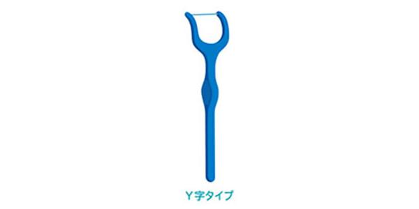 二股になったプラスチックにフロスがついているY字のもの