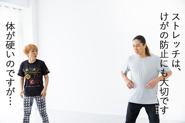 SAMにダンスを教わるの回