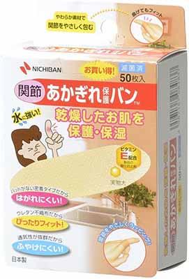 絆創膏「ニチバン あかぎれ保護バン関節用 50枚」