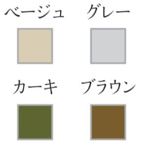 4色のニュアンスカラー