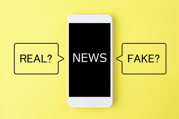 なぜ、人は虚偽情報を信じてしまうのか