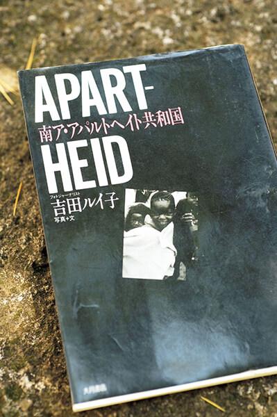 母がくれた本。著者はジャーナリストの吉田ルイ子さん。「その後、吉田さんにお会いし、握手をしてもらいました」と望月さん。
