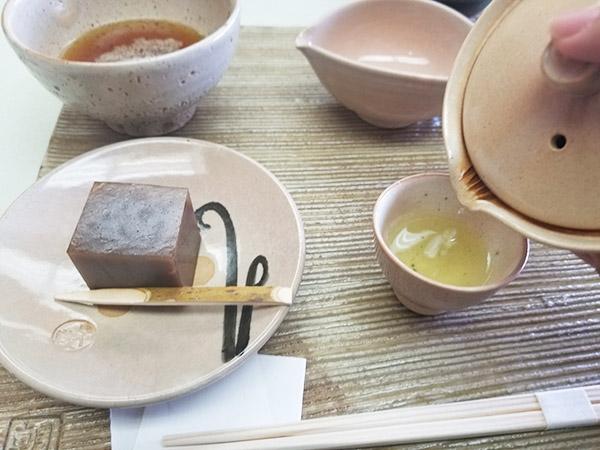 お茶入れ体験 金雲 1300円(税抜)
