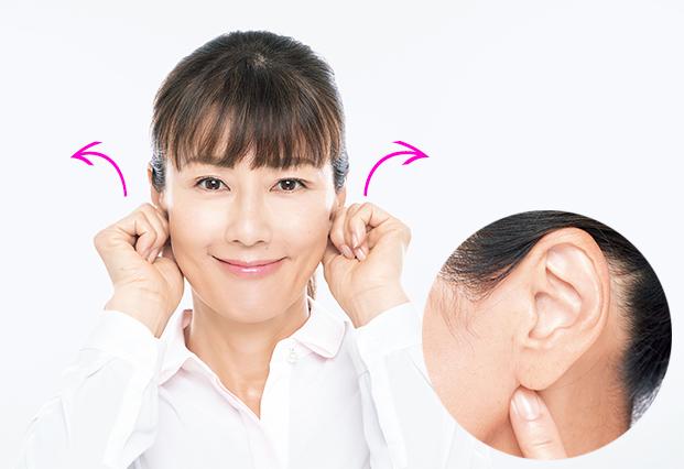くるくる耳たぶの耳たぶを持つ場所