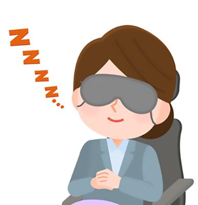効果的な昼寝のコツ4:アイマスクを使って目元を暗くする