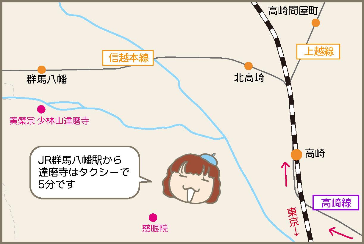地図・1日めのルートはこちら!