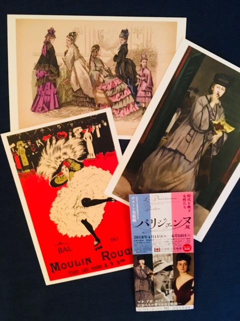 ボストン美術館所蔵の作品が観られる「パリジェンヌ展」