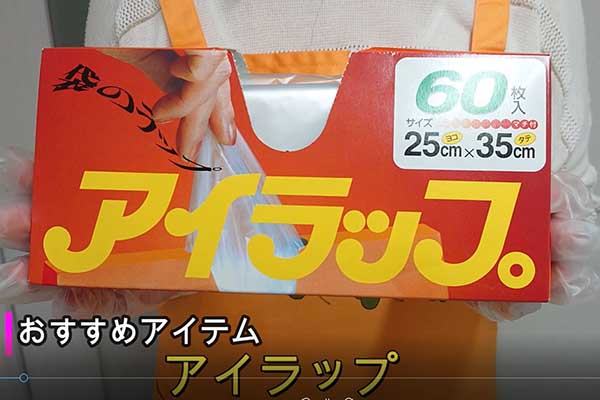 湯煎できるポリ袋としておすすめのポリ袋