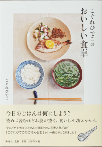 海竜社刊 1540円