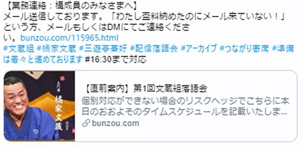 @misuteriasu15 twitterより