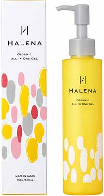 おすすめのオールインワン美容液3:「ハレナ オーガニック オールインワンジェル」