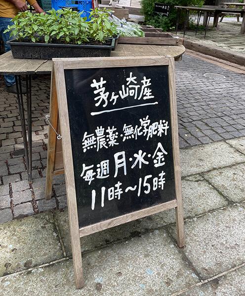 熊澤酒造の市場