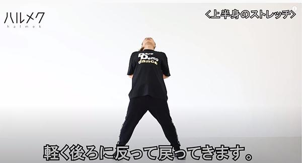 腰を反る方法