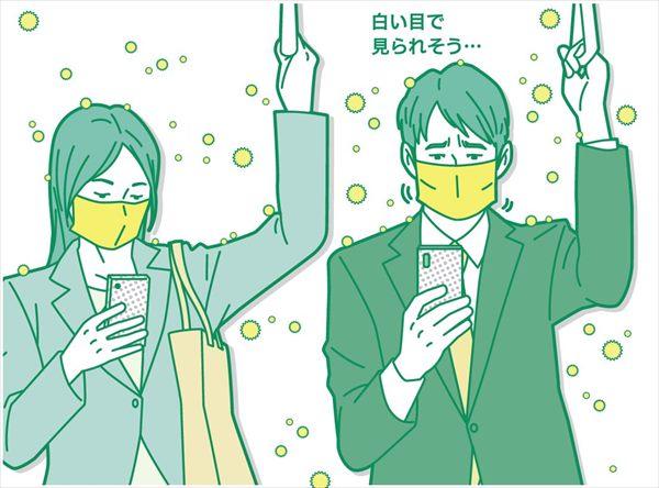 マスクだけで花粉対策は十分?