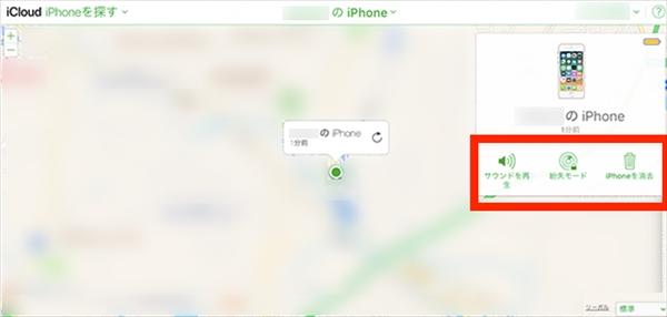 (4)画面右にiPhoneから探したときと同様のアクション「サウンド再生」「紛失モード」「iPhoneを消去」が表示され、クリックで対処方法を選べます。