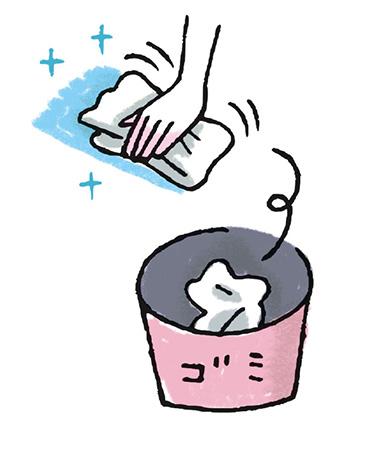 年末掃除の新常識5:汚れを拭いたらすぐ捨てる